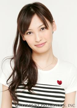 Aya Omasa boyfriend