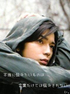松本 潤 観察 ブログ