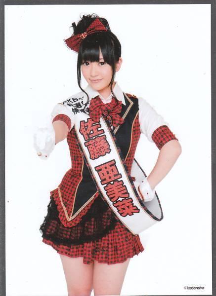 ... チェック♪ - AKB48ランキング